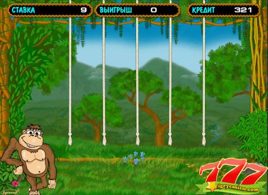 игровой автомат обезьянки бесплатно без регистрации