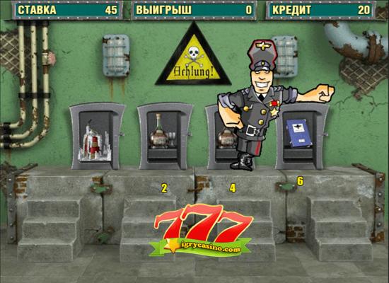 игровой автомат сейфы без регистрации