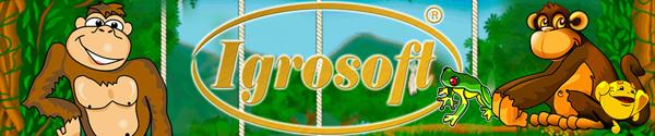 igrat-v-igrovye-avtomaty-igrosoft-besplatno