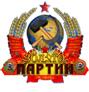 http://igrycasino.com/wp-content/uploads/2018/03/золото-партии.jpg