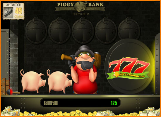 игровой автомат Piggy bank бесплатно без регистрации