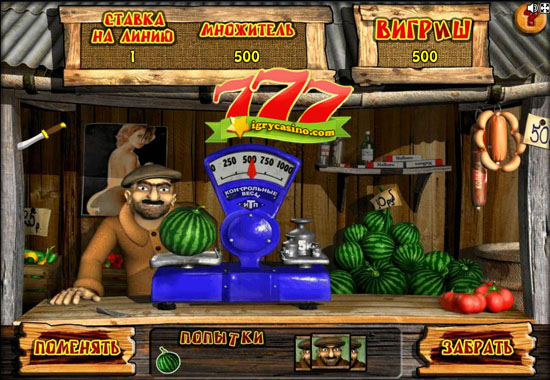 игровой автомат базар онлайн