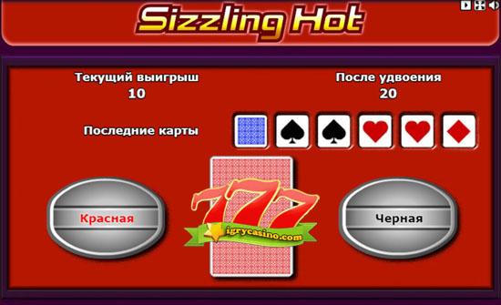 sizzling hot компот бесплатно без регистрации