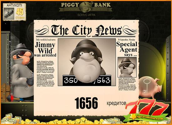 бесплатный игровой автомат свиньи