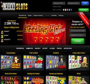 скачать игровые автоматы слоты казино luxorslots