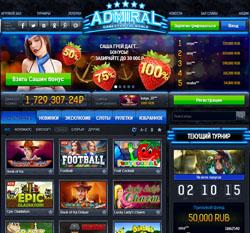 скачать игровые автоматы слоты казино admiral 777