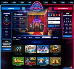 скачать игровые автоматы слоты казино вулкан 24