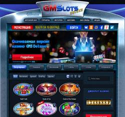 скачать игровые автоматы слоты казино GMS Deluxe