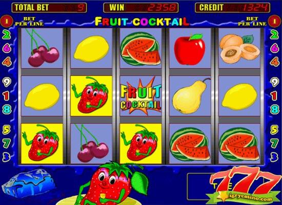 игровой автомат клубнички бесплатно без регистрации
