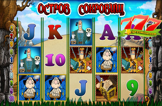 игровой автомат treasure island бесплатно