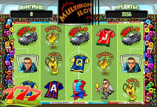 игровой автомат football бесплатно