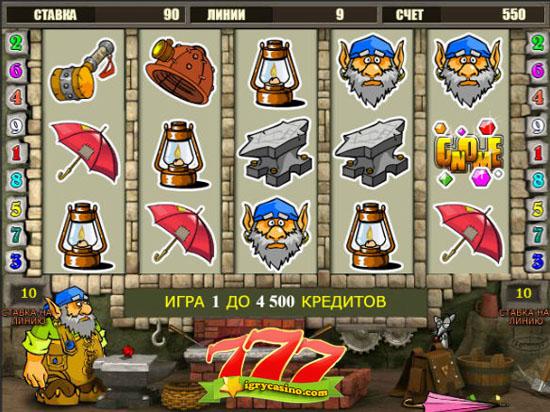 играть в игровой автомат гном онлайн