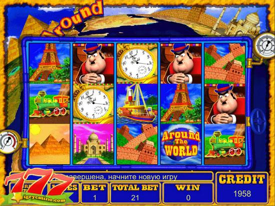 игровой автомат вокруг света за 80 дней