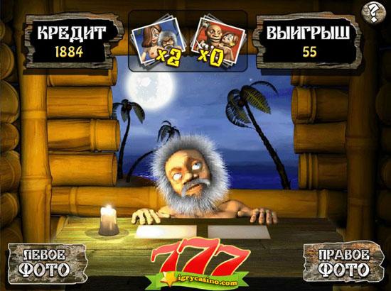 игровой автомат робинзон играть бесплатно без регистрации