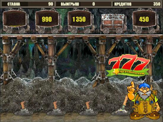 игровой автомат gnome бесплатно