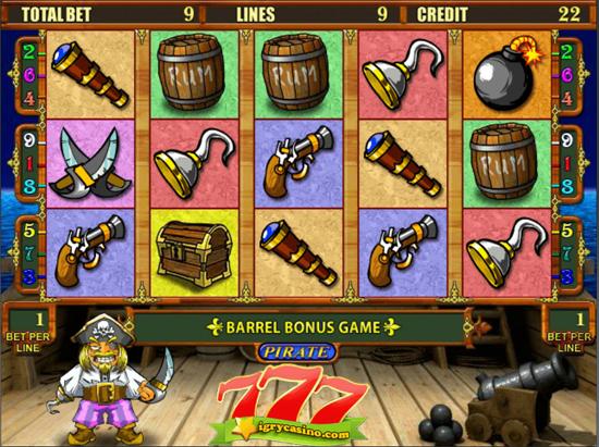 пират игровой аввтомат
