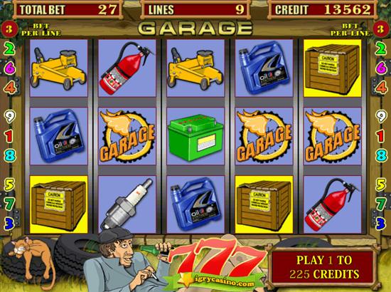 , играть в игровой автомат гараж онлайн