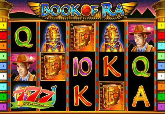 книжки игровой автомат играть бесплатно