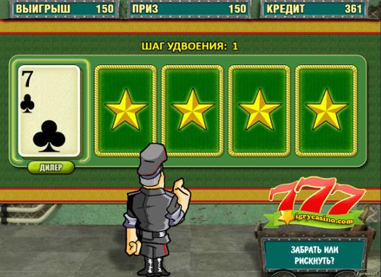 resident игровой автомат бесплатно