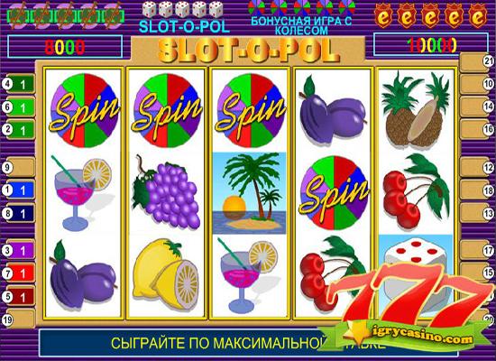 slot-o-pol-igrat-besplatno-online