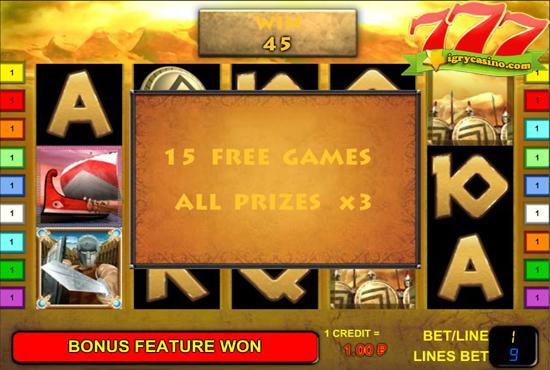 игровой автомат sparta бесплатно без регистрации