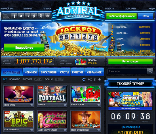Казино вулкан 24 игровые автоматы играть бесплатно онлайн контрольчестности рф