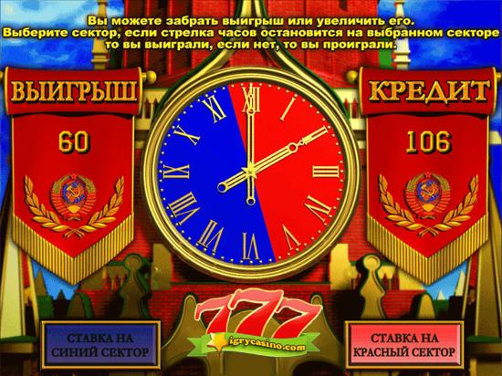 игровой автомат золото партии ссср онлайн