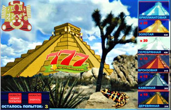 игровой автомат золото ацтеков играть бесплатно