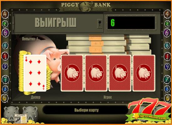 игровой аппарат свиньи онлайн