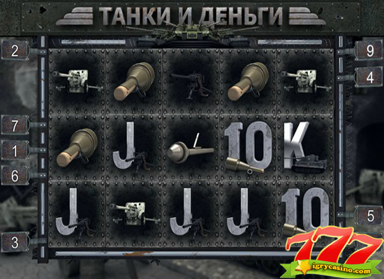 игровой автомат tanks and money