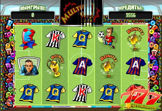 игровой автомат футбол играть бесплатно без регистрации