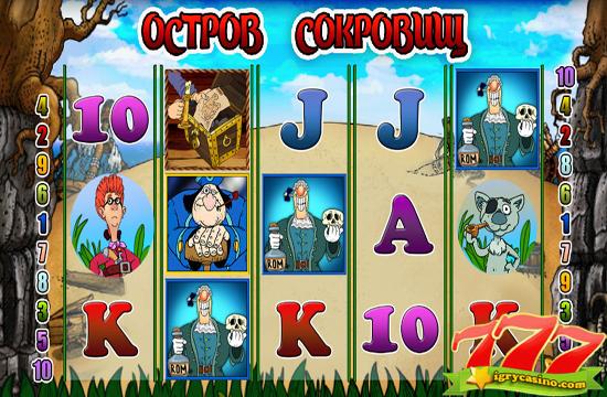 бесплатный игровой автомат treasure island