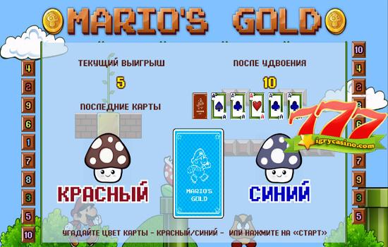 бесплатный игровой автомат марио