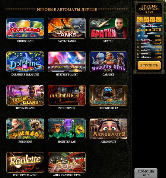 бесплатные игровые автоматы эльдорадо