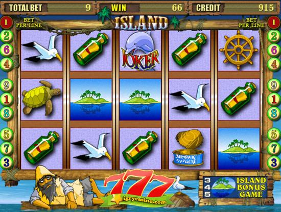 играть в игровой автомат остров