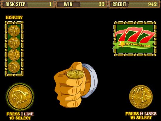 бесплатный игровой автомат island