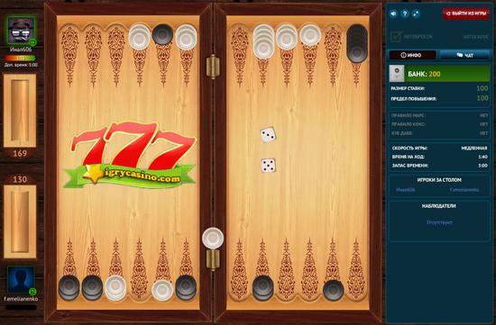 бесплатные короткие нарды играть онлайн с человеком