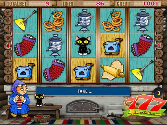 Игровые автоматы онлайн бесплатно кекс